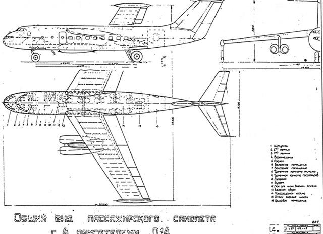 """Схема самолета """""""
